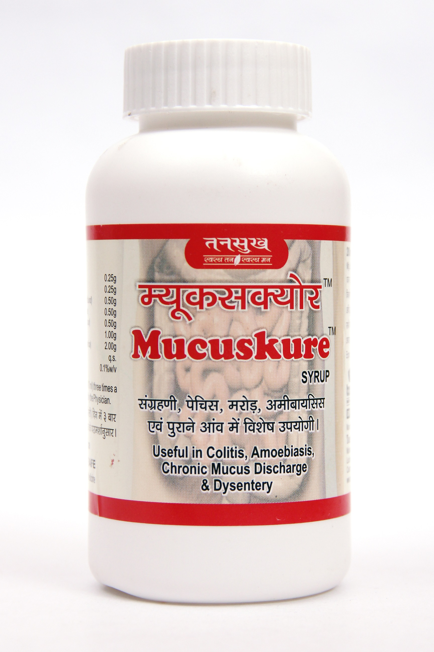 Mucuskure Compound